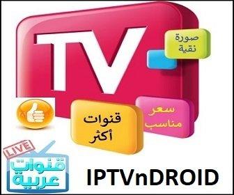 اشتراكات التلفزيون العربي