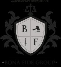 "Адвокатское объединение ""BONA FIDE GROUP"""