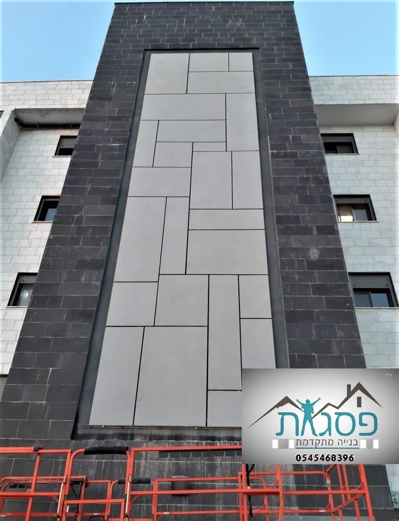 בטון אדריכלי | פסגות בנייה מתקדמת | חיפוי בטון