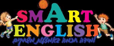 Smart-English