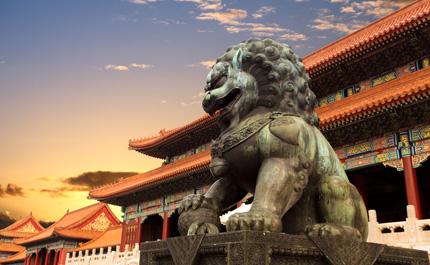 Pékin citée interdite