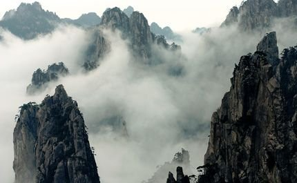 Mont HuangShan Montagnes Jaunes