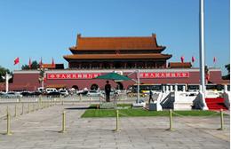 Province Fujian