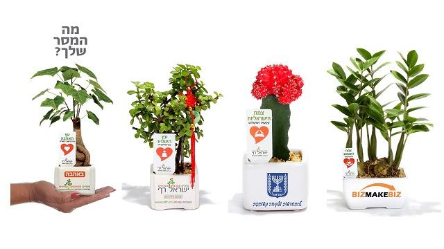 מסרים ממותגים בעציצים למתנות כנסים ואירועים