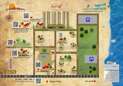 מיזם CELL AVIV במסלול אחוזת בית בעקבות סיפורי נחום גוטמן