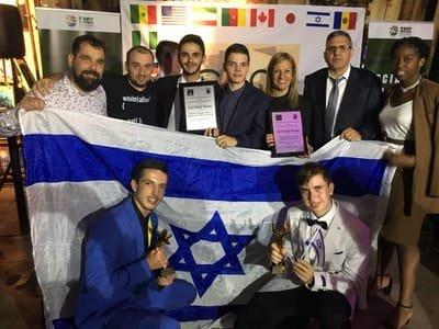 """תחרות היזמות העולמית """"SAGE"""" לבני נוער"""