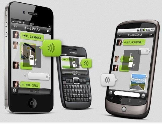 download wechat android galaxy young