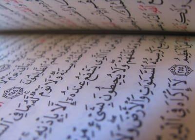 About - Khalid Bin Al Walid Rz Islamic Library,Gopalganj