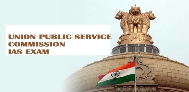 UPSC Exam conducted by Goverment Of India