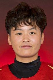 Xu Yi