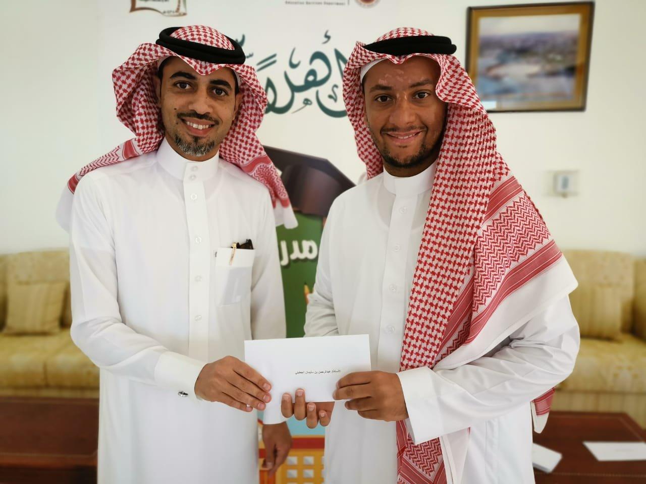 مميزات عضوية الهيئة السعودية للمهندسين
