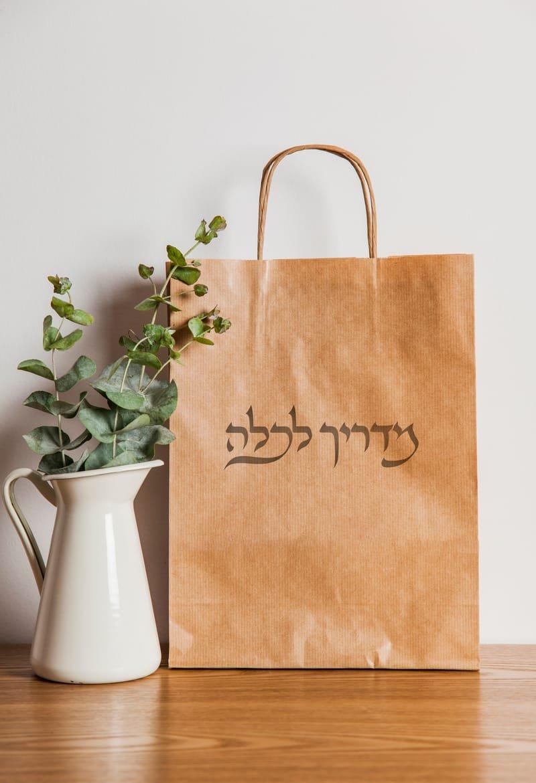 להעניק בתוך שקית מכובדת בתוספת למתנה  |  http://bit.ly/mlahatan