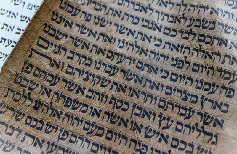 What is Refuah?