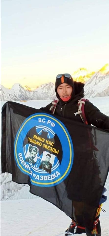 Pasang Dorjii Sherpa