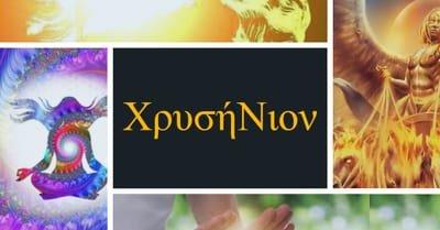 ChrysiNION-Thelightgate