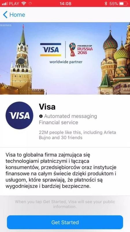 VISA - World Cup Lotto