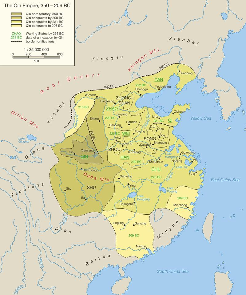 200 eKr