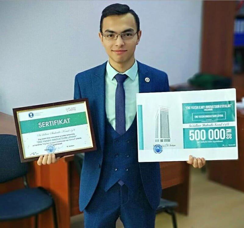 Шукурулло Сагдуллаев