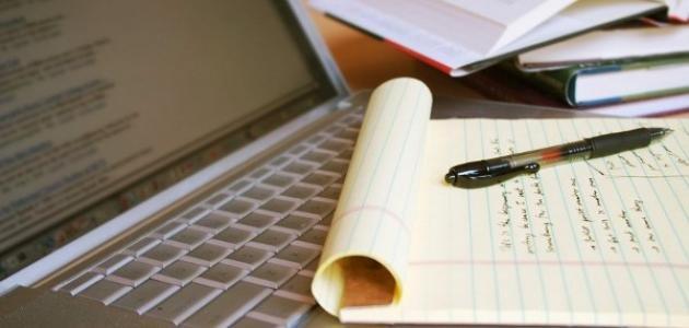 فعالیت های پژوهشی انجمن