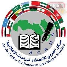مجلة العربي للدراسات الاعلامية