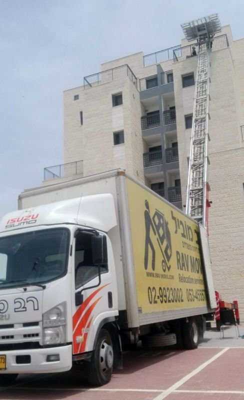 Rav Movil (Movers) moving company