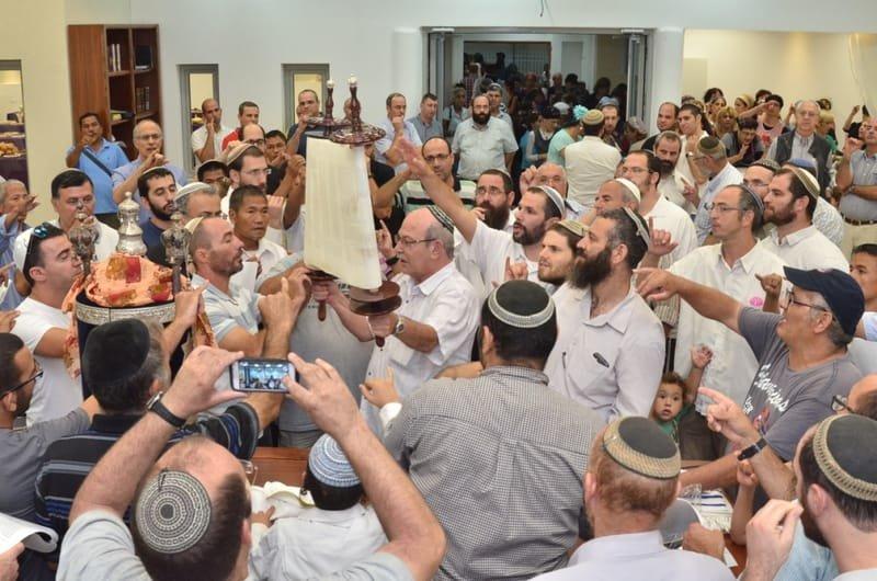תורה וזהות יהודית