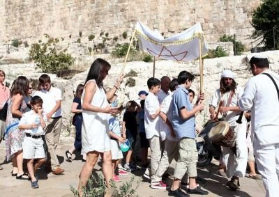 Bar Mitzvah in the Western Wall