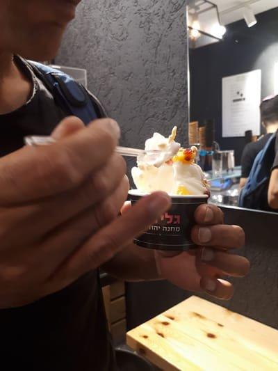 גלידה מחניודה