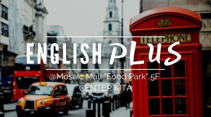 10/21(月) (19:30) English PLUS