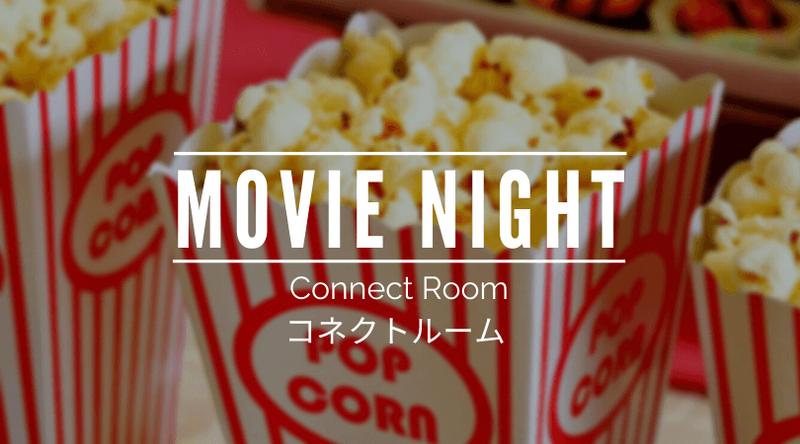 02/22 (土) (19:15) Movie Night
