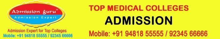 MBBS COLLEGE ADMISSION
