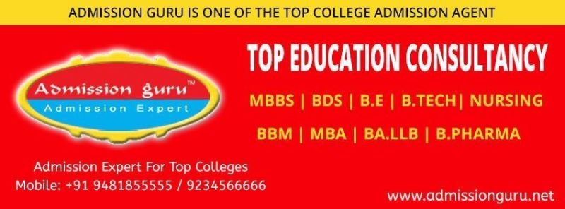 EDUCATION SERVICES IN BANGALORE