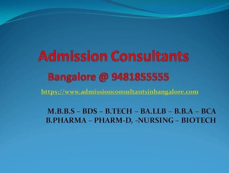 ADMISSION CONSULTANTS IN BANGALORE
