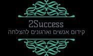 2success