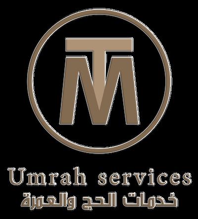 تمرة لخدمات الحج والعمرة
