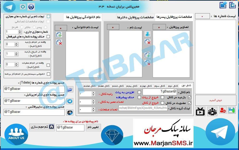 download telegram for pc softonic