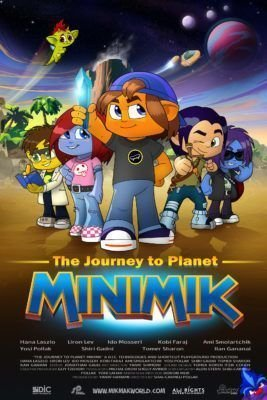 The Journey to Planet Minimik