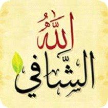 مملكة الشيخ محمد للعلاجات الروحانية