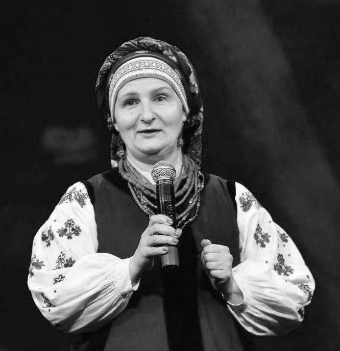 Olena Goncharenko