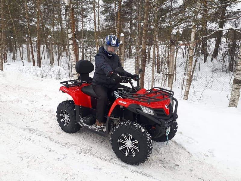 ATV rent
