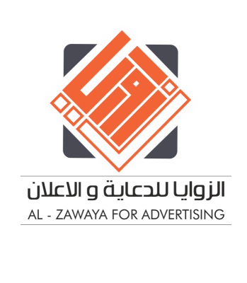 Al-Zawaya for advertising