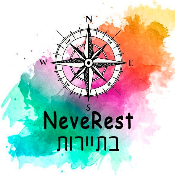 NeveRest בתיירות