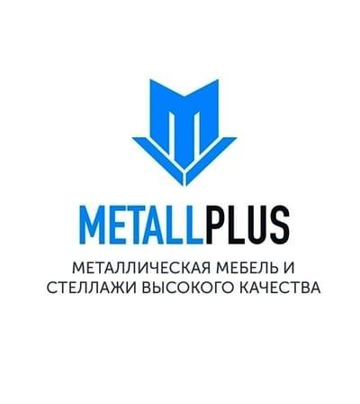 Металлическая гардеробная система в Самаре