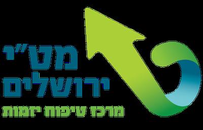 """מט""""י ירושלים"""