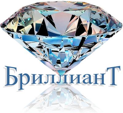 Клининговая компания Бриллиант