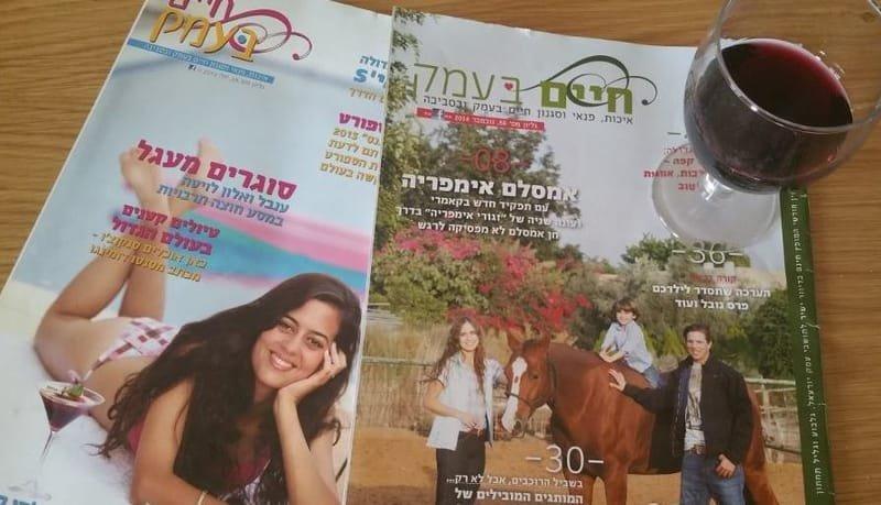 """המגזין - """"חיים בעמק"""""""