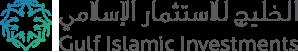 الخليج للأستثمار الأسلامي