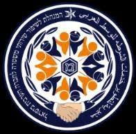המנהלת לשיפור שירותי משטרה לחברה הערבית בישראל