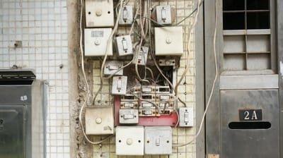 2. tilt switch