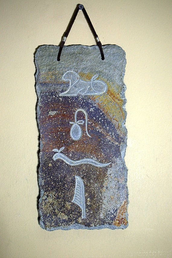 copper color stone wall panel with Egyptian writing
